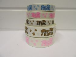 2 metres or 20 metre full roll x 16mm 25mm Grosgrain Teddy Bear Ribbon 16 25 mm